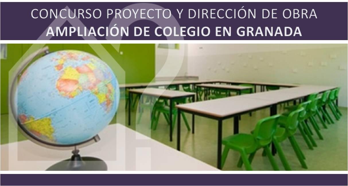 Asesorarq concurso colegio cei granada asesorarq blog - Colegio arquitectos granada ...