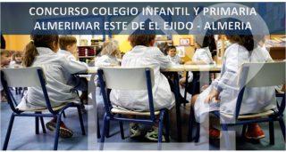asesorArq-concurso-colegio-infantil-primaria-almeria