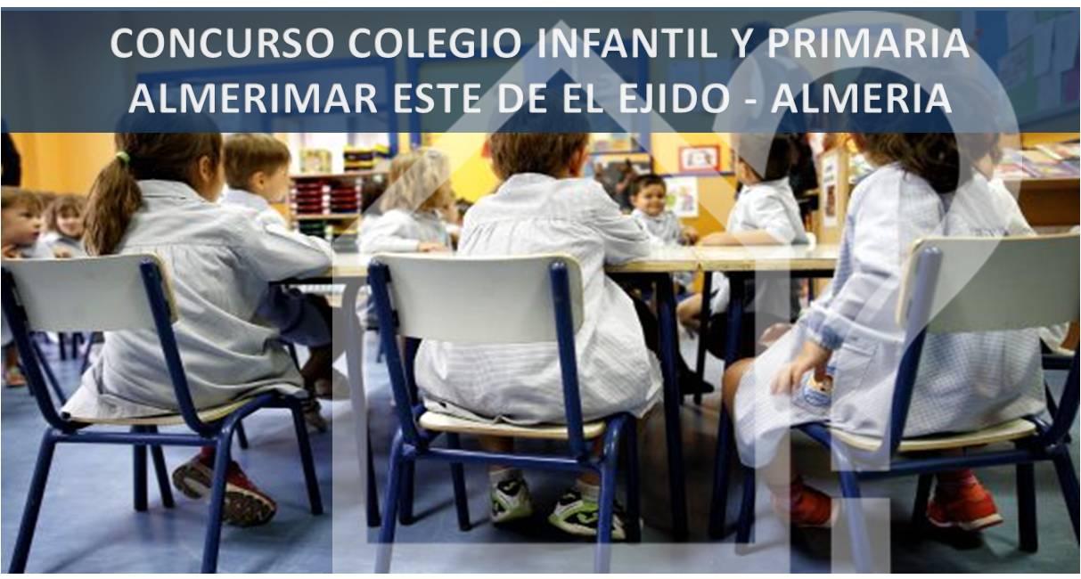 Asesorarq concurso colegio infantil primaria almeria - Colegio arquitectos almeria ...