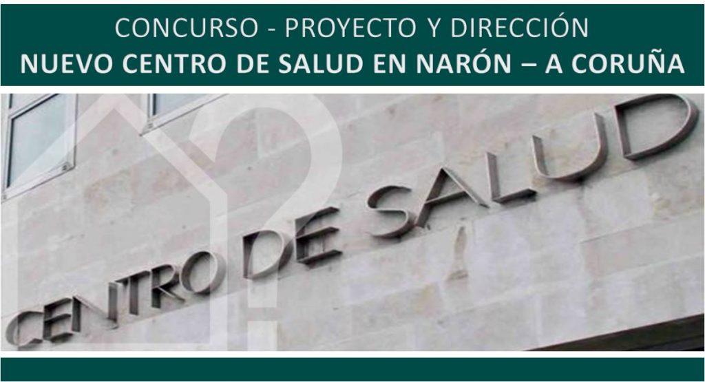 asesorarq-concurso-centro-salud-naron-a-coruna