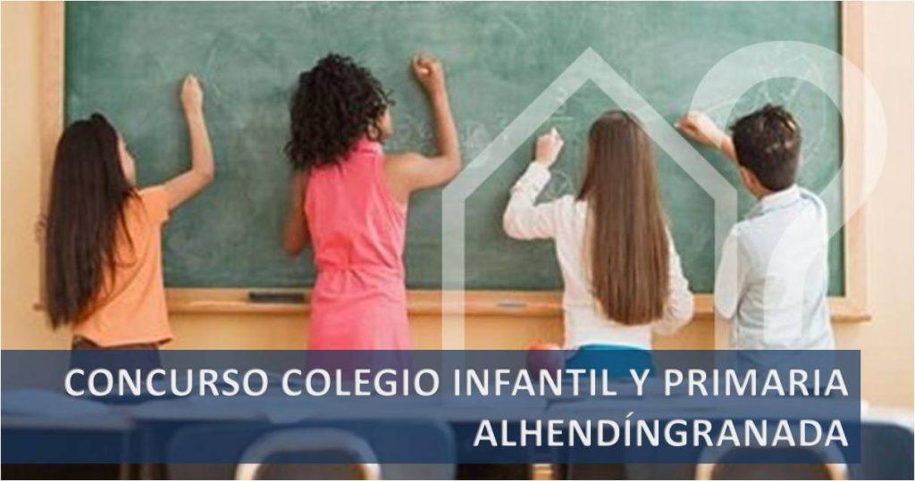 asesorArq-Concurso-colegio-infantil-primaria-alhendin-granada